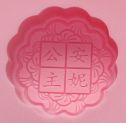 Anne Princess Mooncake Mold Close Up