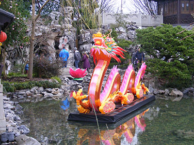 A floating dragon at the Chinese garden in Portland