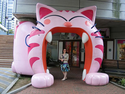 Outside a cat cafe in Odaiba