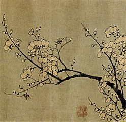 Plum Blossoms 1
